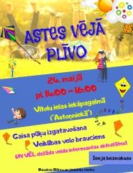 AstesVejaPlivo_Afisha (1)